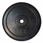 Диск обрезиненный ZSO черный Classic  D-26, 15 кг