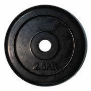 Диск обрезиненный ZSO черный Classic  D-26,  2,5 кг